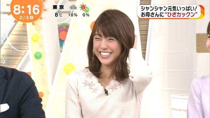 2018年02月03日岡副麻希の画像38枚目