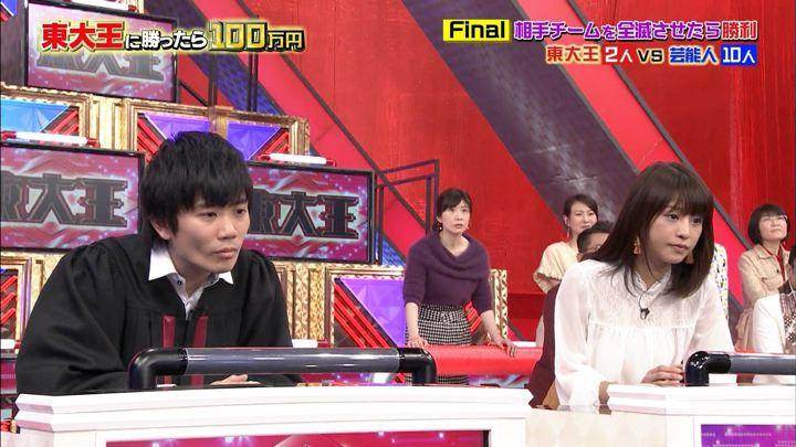 2018年02月04日岡副麻希の画像08枚目