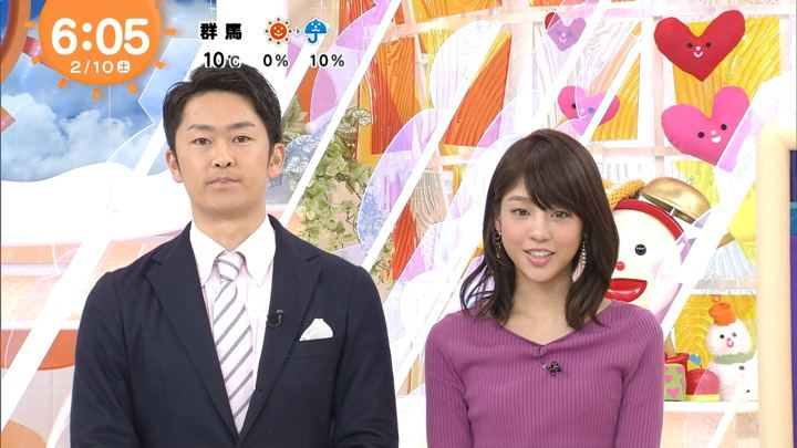 2018年02月10日岡副麻希の画像01枚目