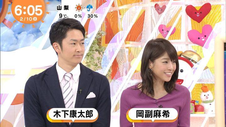 2018年02月10日岡副麻希の画像02枚目