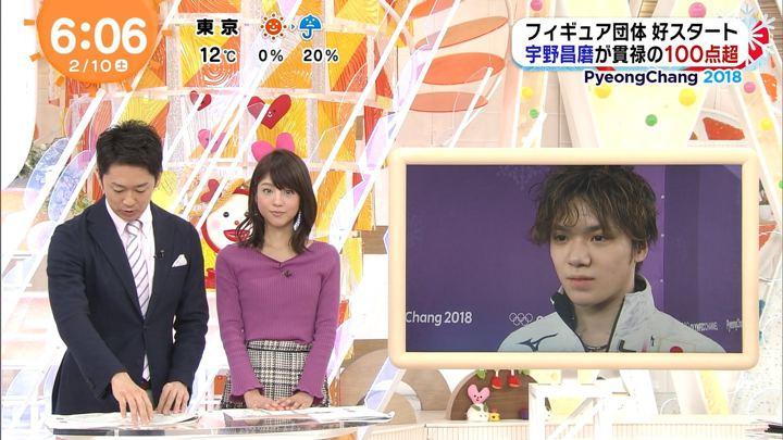 2018年02月10日岡副麻希の画像03枚目