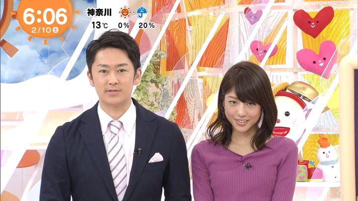 2018年02月10日岡副麻希の画像04枚目