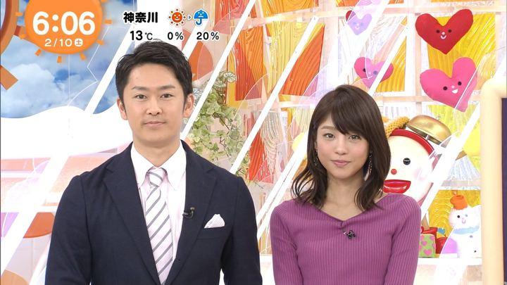 2018年02月10日岡副麻希の画像05枚目