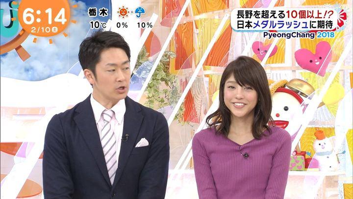 2018年02月10日岡副麻希の画像07枚目