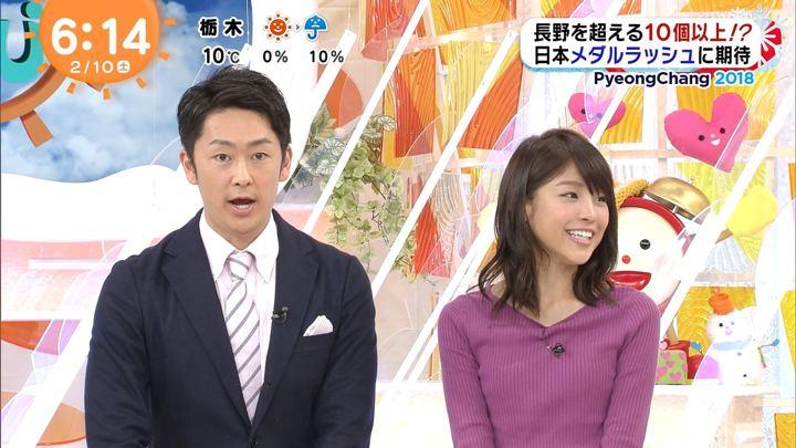 2018年02月10日岡副麻希の画像08枚目