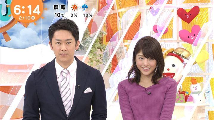 2018年02月10日岡副麻希の画像09枚目
