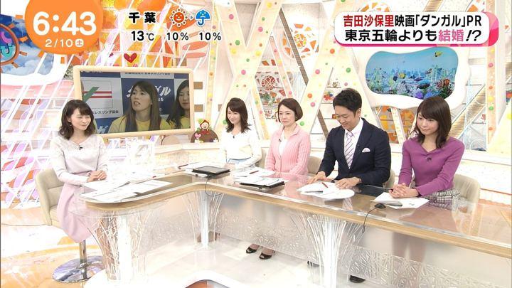 2018年02月10日岡副麻希の画像14枚目
