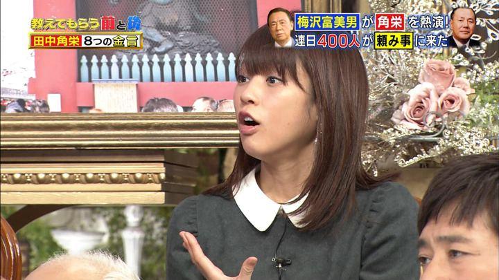 2018年02月13日岡副麻希の画像06枚目