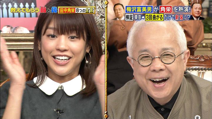 2018年02月13日岡副麻希の画像09枚目