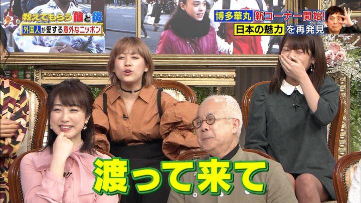 2018年02月13日岡副麻希の画像13枚目