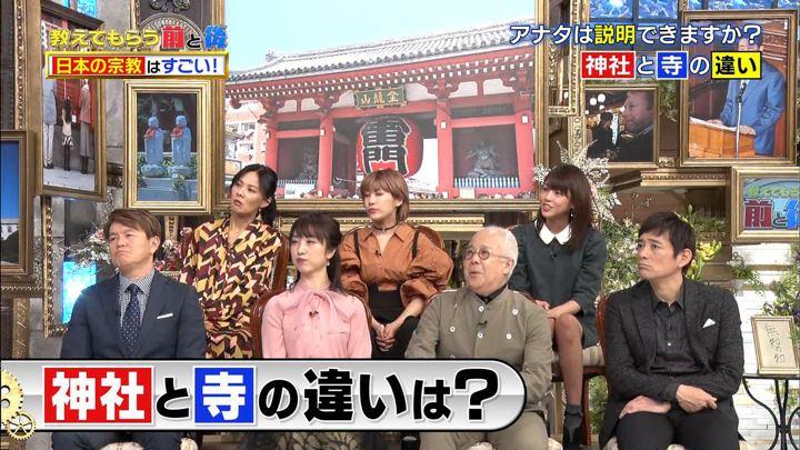 2018年02月13日岡副麻希の画像15枚目