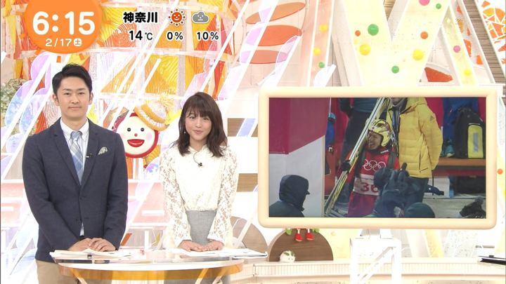 2018年02月17日岡副麻希の画像04枚目