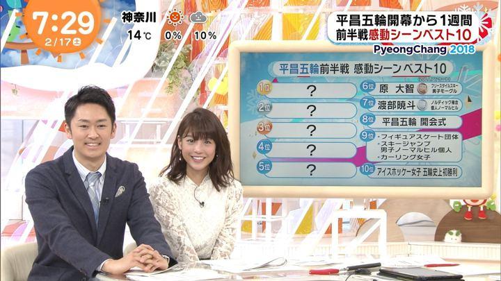 2018年02月17日岡副麻希の画像11枚目