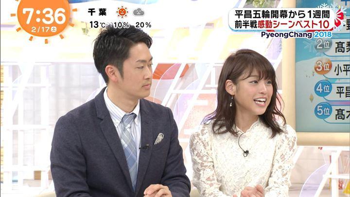 2018年02月17日岡副麻希の画像12枚目