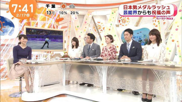 2018年02月17日岡副麻希の画像14枚目