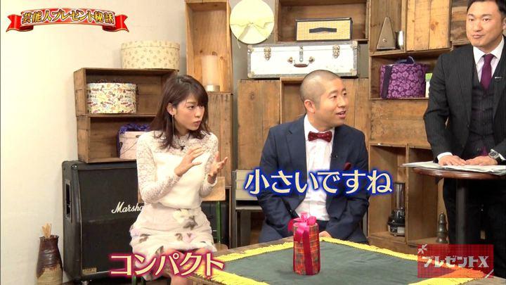 2018年02月21日岡副麻希の画像03枚目