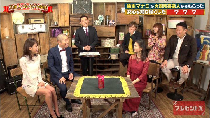 2018年02月21日岡副麻希の画像04枚目