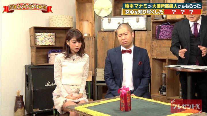 2018年02月21日岡副麻希の画像05枚目
