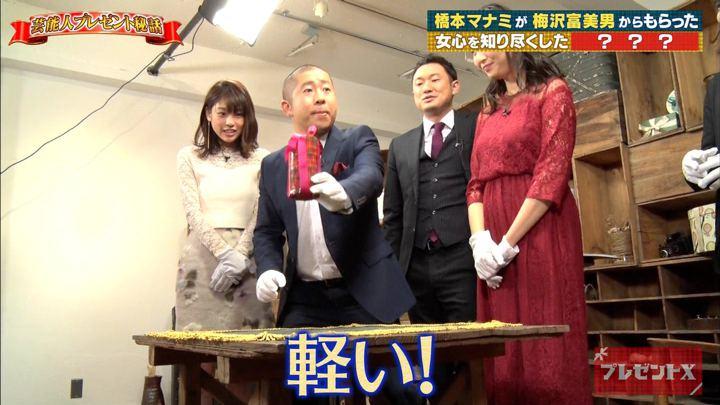 2018年02月21日岡副麻希の画像11枚目