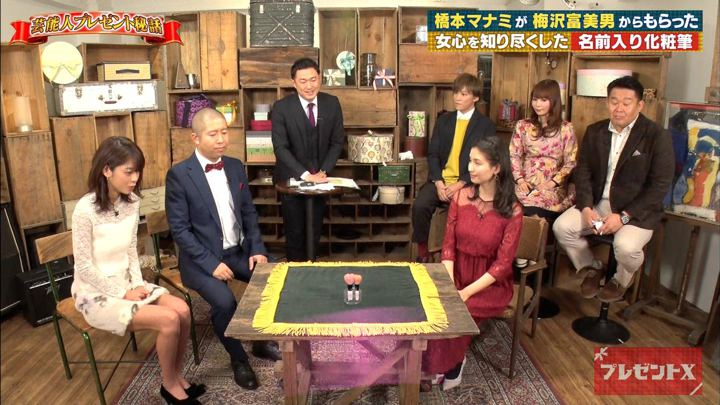 2018年02月21日岡副麻希の画像22枚目