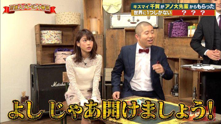2018年02月21日岡副麻希の画像23枚目
