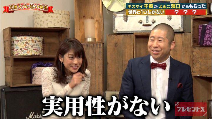 2018年02月21日岡副麻希の画像24枚目
