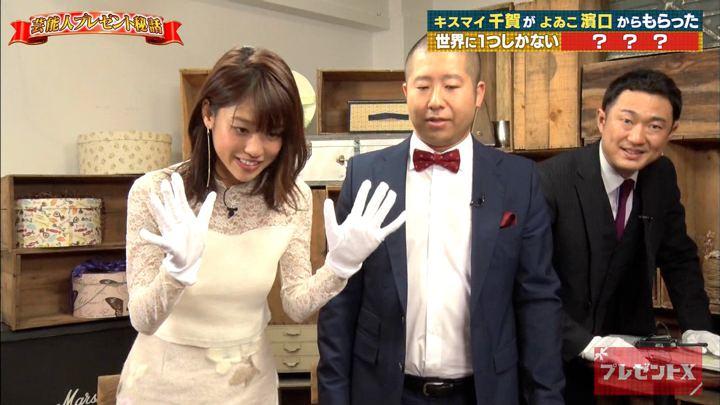 2018年02月21日岡副麻希の画像26枚目