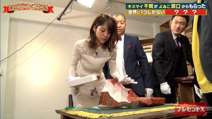 2018年02月21日岡副麻希の画像27枚目