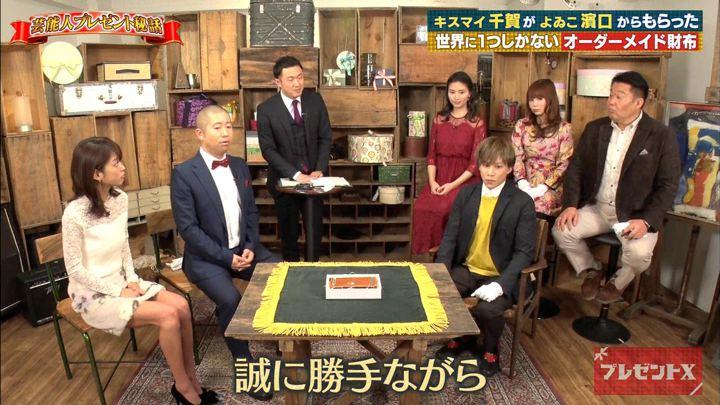 2018年02月21日岡副麻希の画像31枚目