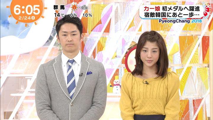 2018年02月24日岡副麻希の画像01枚目