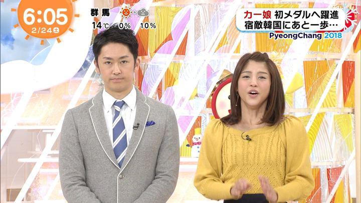 2018年02月24日岡副麻希の画像02枚目