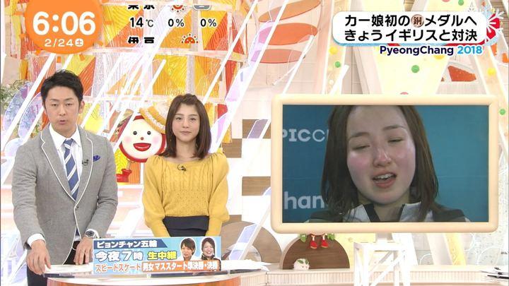 2018年02月24日岡副麻希の画像04枚目