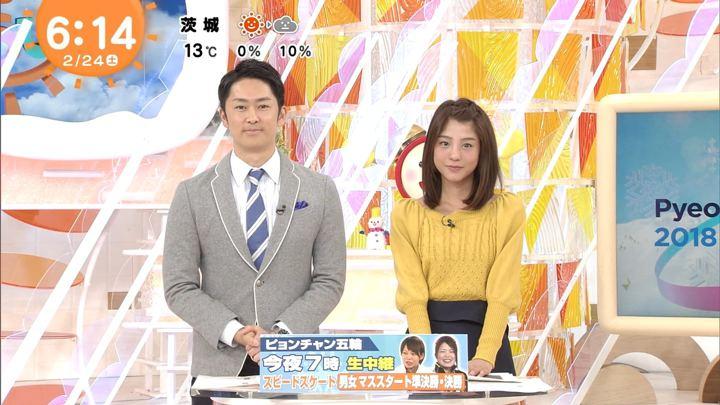 2018年02月24日岡副麻希の画像07枚目