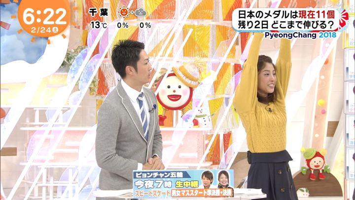 2018年02月24日岡副麻希の画像10枚目