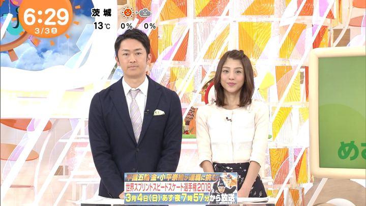 2018年03月03日岡副麻希の画像01枚目
