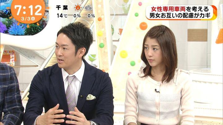 2018年03月03日岡副麻希の画像04枚目
