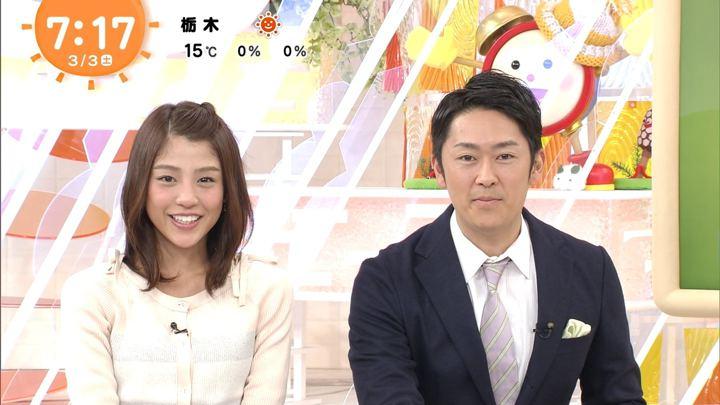 2018年03月03日岡副麻希の画像05枚目