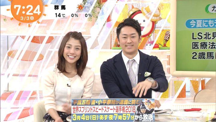 2018年03月03日岡副麻希の画像06枚目