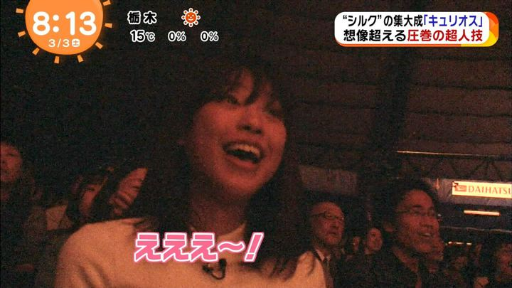 2018年03月03日岡副麻希の画像14枚目