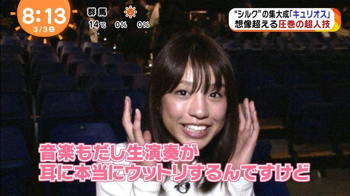 2018年03月03日岡副麻希の画像15枚目