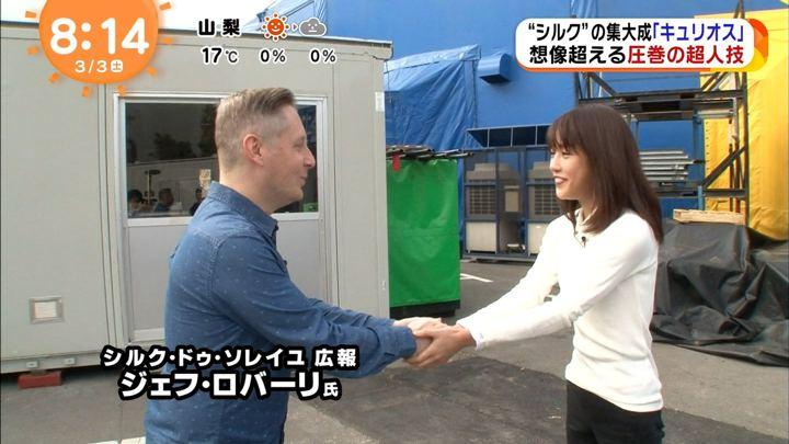 2018年03月03日岡副麻希の画像16枚目