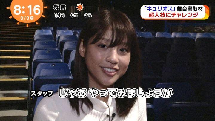 2018年03月03日岡副麻希の画像19枚目
