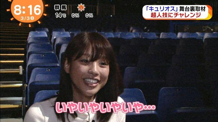 2018年03月03日岡副麻希の画像20枚目