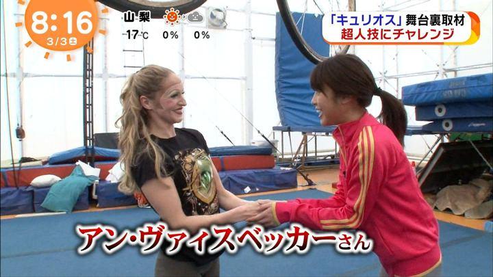 2018年03月03日岡副麻希の画像22枚目