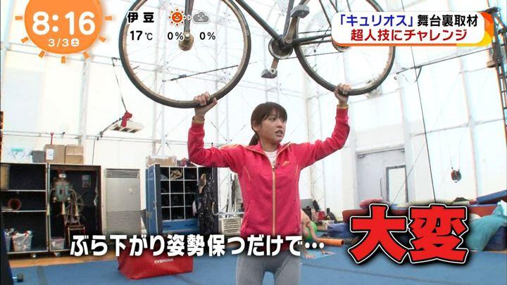 2018年03月03日岡副麻希の画像25枚目