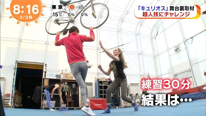 2018年03月03日岡副麻希の画像27枚目