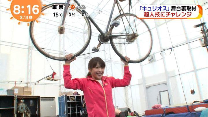 2018年03月03日岡副麻希の画像31枚目