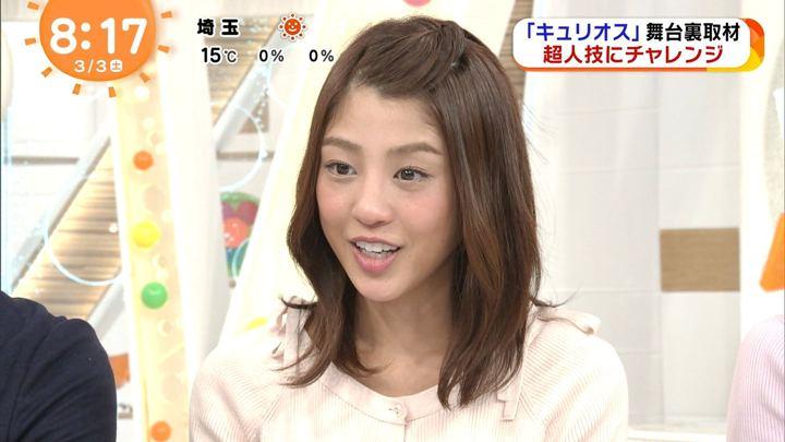 2018年03月03日岡副麻希の画像35枚目