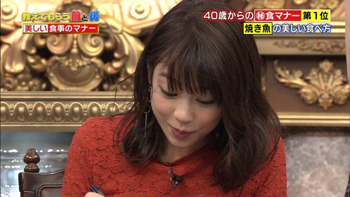 2018年03月06日岡副麻希の画像16枚目