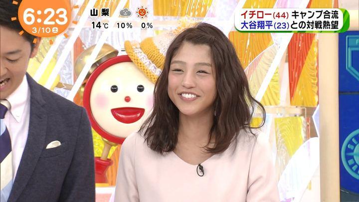 2018年03月10日岡副麻希の画像04枚目